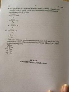 kta_test_ent3