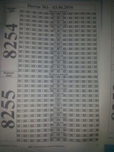 317-7e5f84f6ac9ab5105ab8c39ff44458c8
